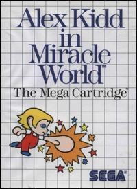 Those Master System game boxes are something else