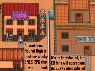 EarthBound | RVGFanatic