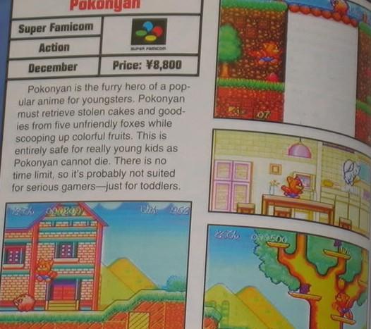 EGM #66 (January 1995)