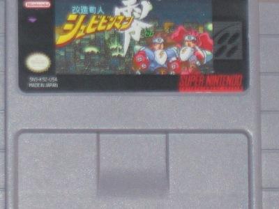 Mega Man meets Mario meets Street Fighter?