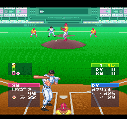 super-ultra-baseball-2-j_00007