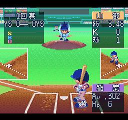 ultra-baseball-jitsumeiban-3-j_00008
