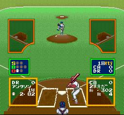 ultra-baseball-jitsumeiban-j-h1c_00002