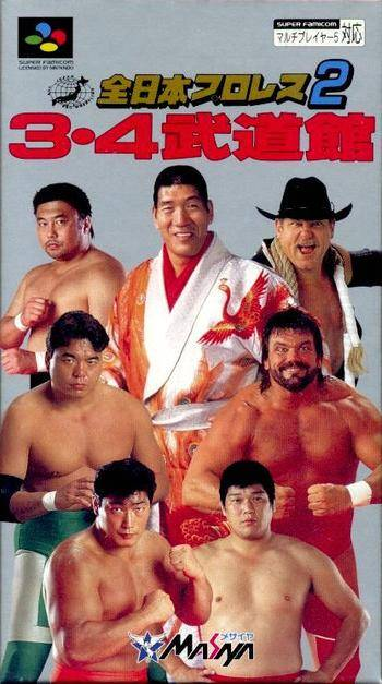 Zen Nippon Pro Wrestling 2:3-4 Budokan (April 7, 1995)