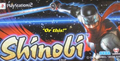 shinobi-sf1