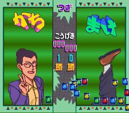 tsuyoshi-com6b