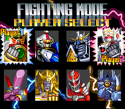 Where's the first Megazord?