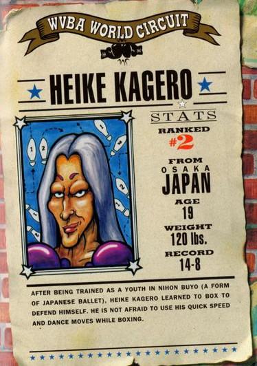 HeikeKagero