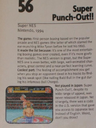 EGM ranked it as the 56th best game of all time