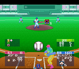 Super Ultra Baseball 2 (J)_00095