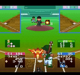 Ultra Baseball Jitsumeiban 2 (J)_00060