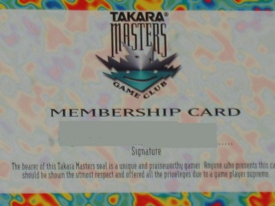 Yes, this is my actual Takara card!