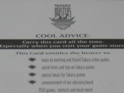 Back side of the Takara Club card