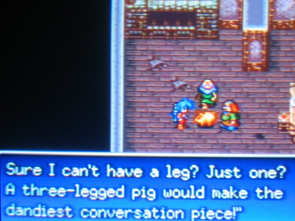 No relation to Hamlet from Illusion of Gaia