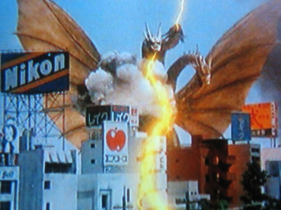 Shades of Godzilla's nemesis, King Ghidorah