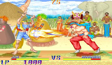 Martial Champion (Konami, 1993)