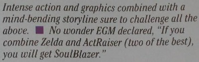 Mighty high praise from EGM!
