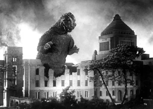 Godzilla (AKA Gojira)