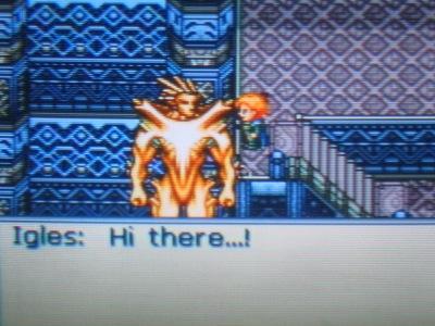 Igles is a friendly giant. Hmm, a case of deja vu...