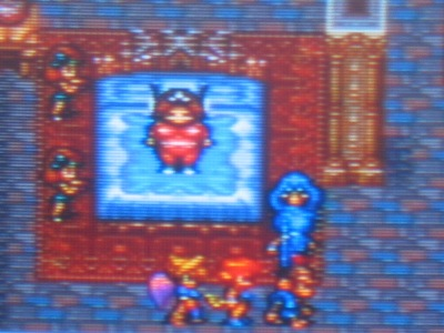 From Breath of Fire II. What a strange coincidence...