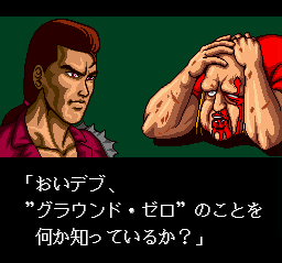 Super Famicom version had blood