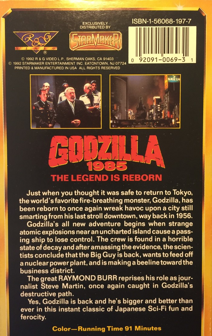 I must have read the back of this box 50 times! ove that iconic shot of Godzilla looming over Tokyo