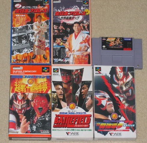 My Shin Nippon and Zen Nippon Wrestling collection