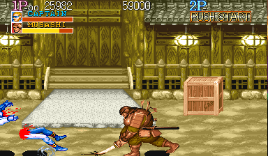 Musashi could cut you in half in the arcade version
