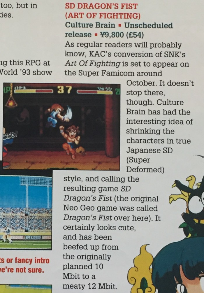 It was also called SD Dragon's Fist at one point