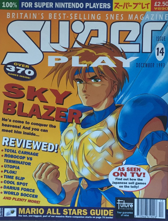 Skyblazer graced the beautiful cover of Super Play
