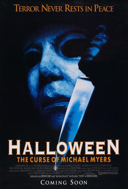 September 29, 1995