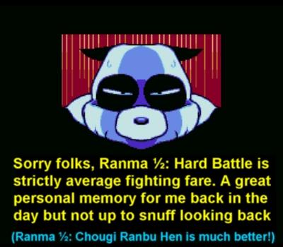 Ranma1-8