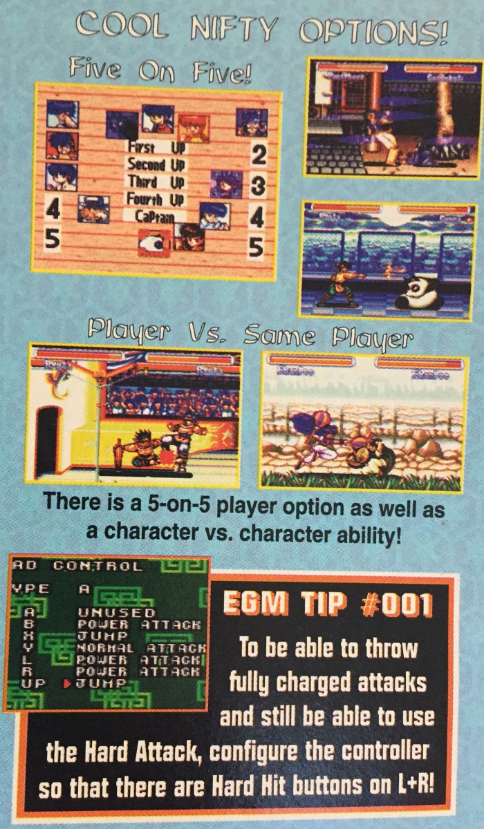 ProTip: EGM is way better than GamePro ever was