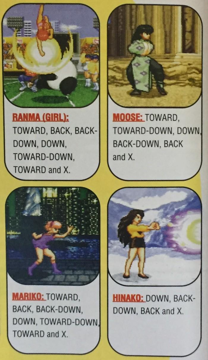 Ranma2-11