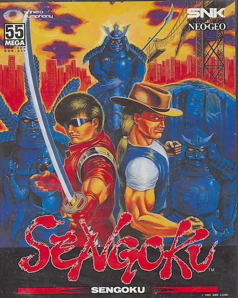 SengokuBox