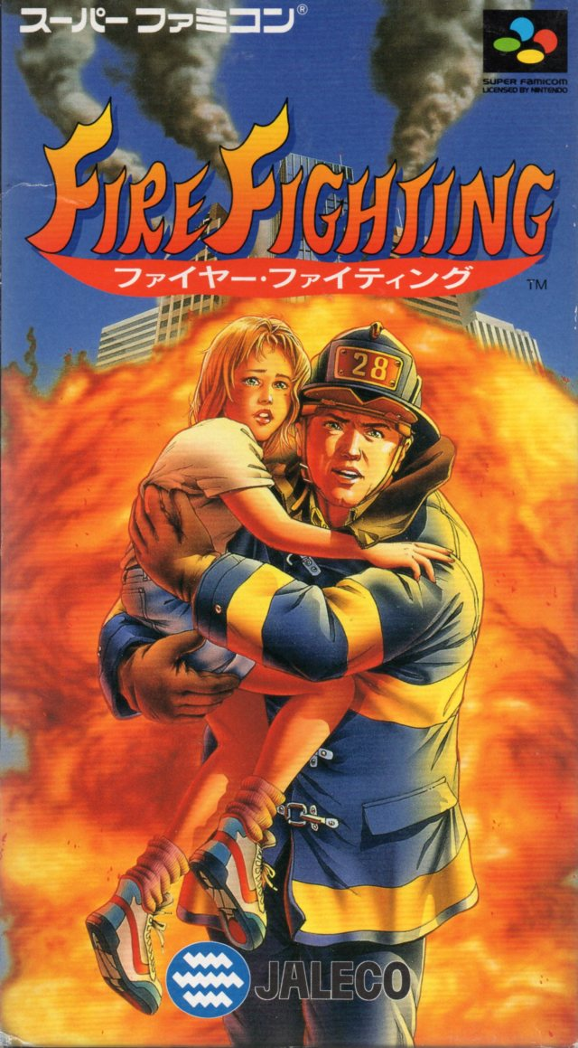 It's known as Fire Fighting in Japan