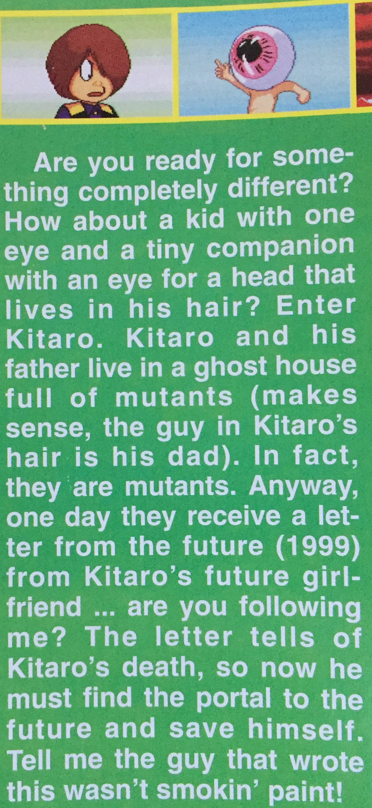 Hey, don't slander Shigeru Mizuki's good name!