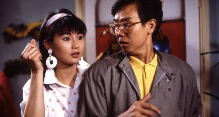 Happy Ghost III featured the mega adorable Maggie Cheung