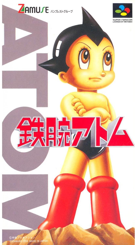 Pub: Zamuse | Dev: Minato Giken | February 18, 1994