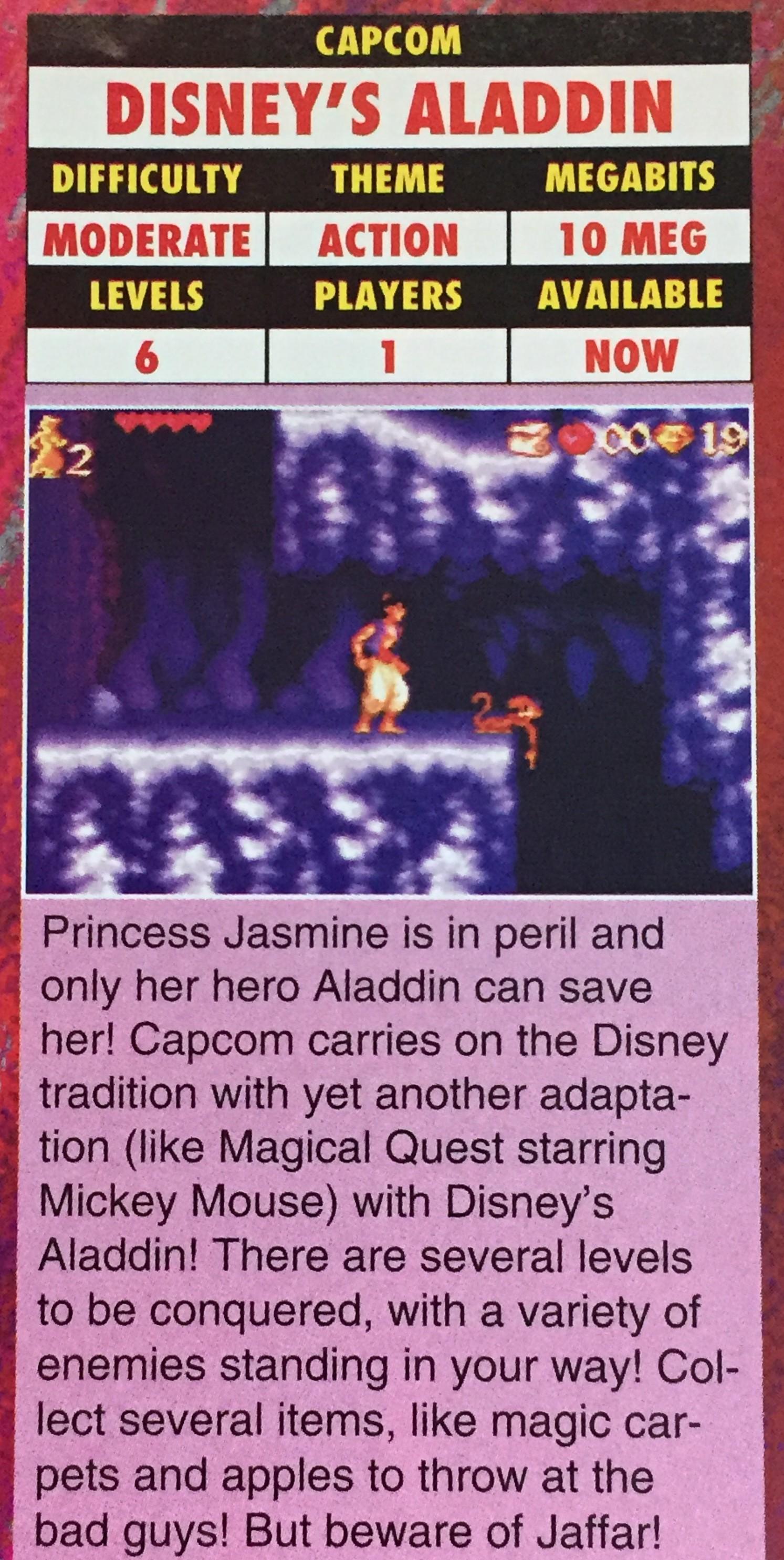 AladdinEx12