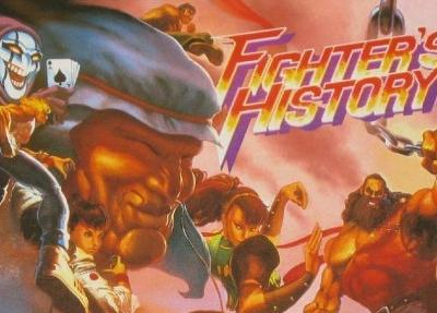 FightersHistoryArt
