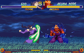 Street Fighter 2 Alpha
